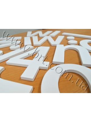 Плоскі букви з ПВХ