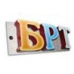 Об'ємні літери на фасад, інтер'єрні пласкі літери