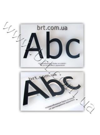 Плоскі букви з акрилу