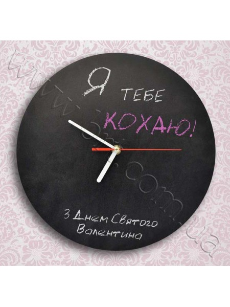 Годинник для малювання крейдою