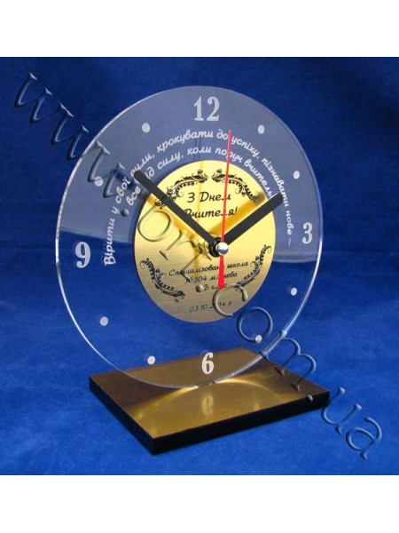 Годинник настільний із оргскла