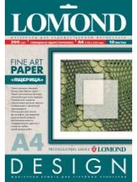 Lomond Lizard Skin глянсовий А4, 10 аркушів, 200г