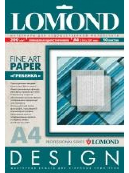 Lomond Frontier матовий А4, 10 аркушів, 200г