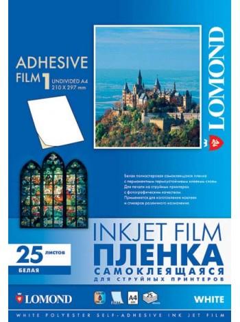 LOMOND PET Self-Adhesive White Ink Jet Film А4 25 аркушів