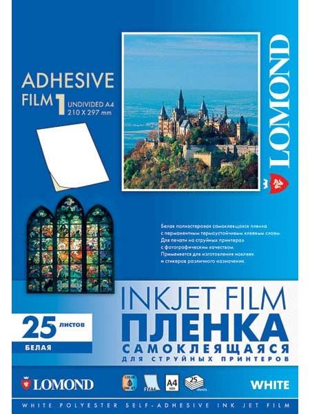 Lomond Pet Self-Adhesive White Ink Jet Film – А4, 25 арк