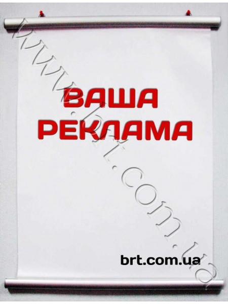Тримач постера