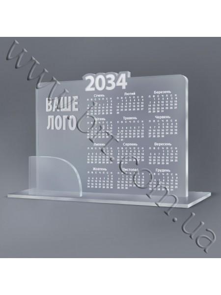 Настільний календар з підставкою для візиток