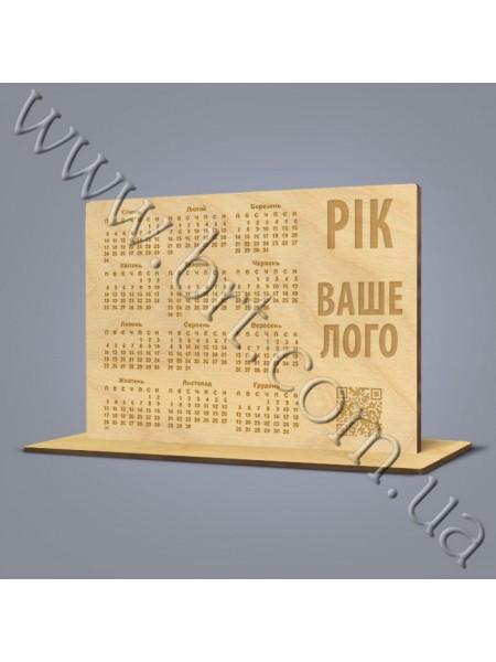 Настільний дерев'яний календар з гравіюванням