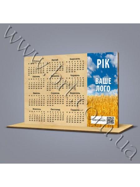 Настільний дерев'яний календар з друком