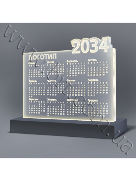 Настільний календар з підсвічуванням