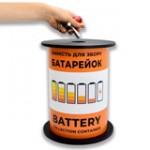 Контейнер для збирання використаних батарейок