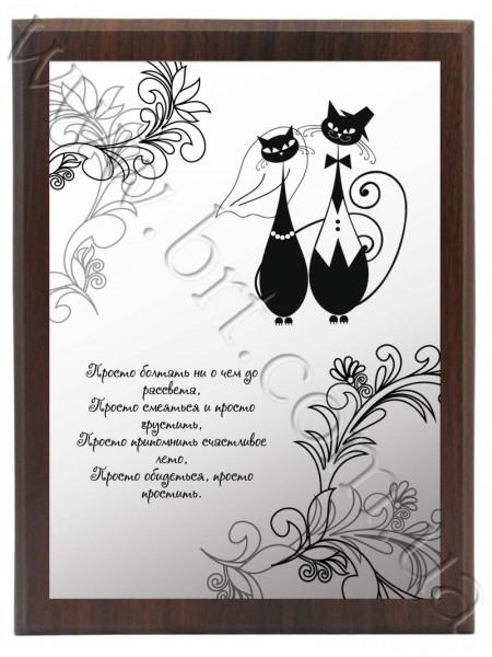 Романтичний диплом