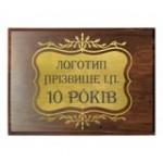 Ексклюзивні нагороди, кубки, призи, статуетки в Києві