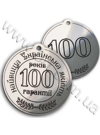 Медалі з пластику з гравіюванням