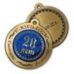 Медалі на ювілей, День народження, річницю весілля в Україні
