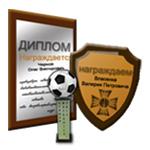 Нагороди, подяки, плакетки, медалі для нагородження замовити в Україні