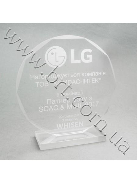 Нагорода кругла з акрилу з гравіюванням
