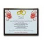 Дипломи на весілля, диплом нареченої і нареченого купити в Україні