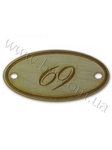 Номерок дерев'яний