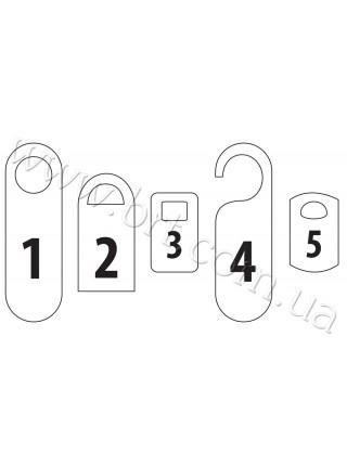 Номерки для примірочних кабін