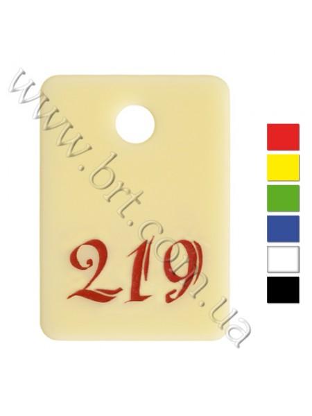 Номерки для гардероба з гравіюванням цифри