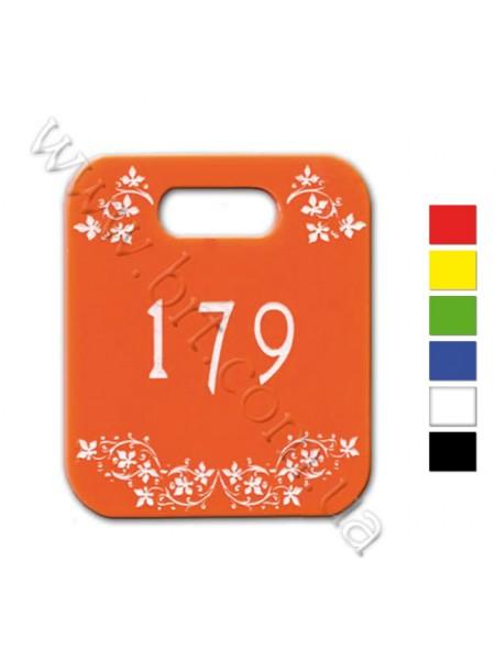 Номерок в гардероб - акрил з гравіюванням цифри і логотипу