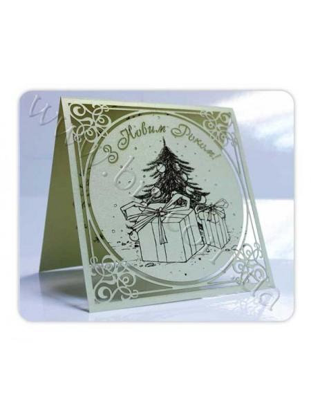 Новорічна листівка з ялинкою і подарунками