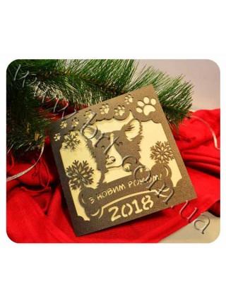 Новорічна листівка зі символами східного гороскопу