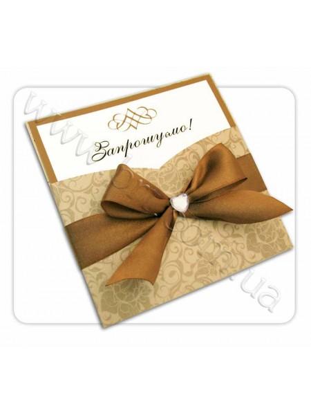 Запрошення у квадратному конверті