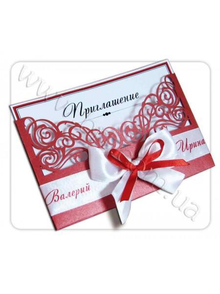 Запрошення в конверті