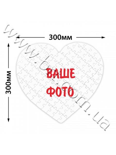 Пазли з фотографією Серце, 30*30 см, 88 елементів