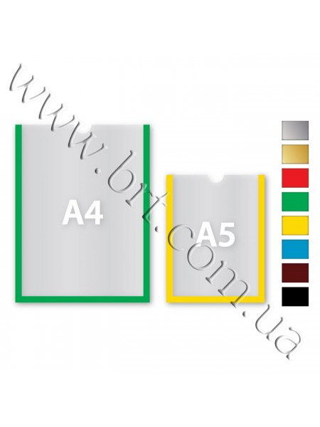 Кишені з кольоровою рамкою