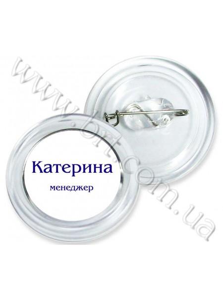 Значок акриловий з ім'ям, написом діаметр 40 мм