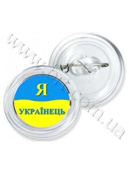 Значок акриловий з фото, діаметр 40 мм