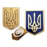 Брелоки, значки нагрудні з логотипом, зображенням, фото