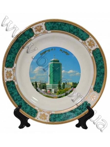 Тарілка з принтом - ободок Зелений мармур, 20 см