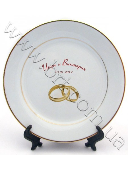 Тарілка весільна з фото, іменами молодят, 20 см