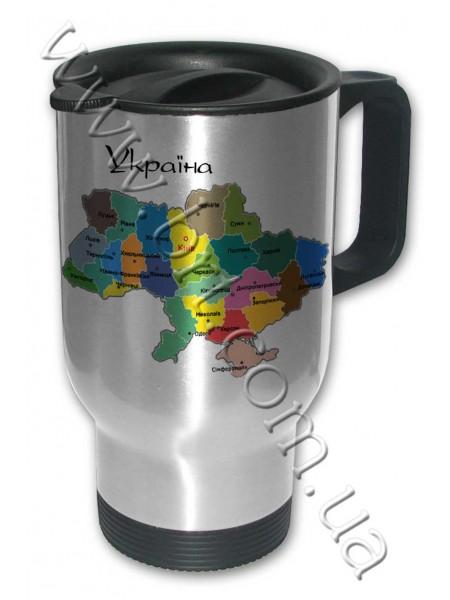 Чашка-термос срібляста із принтом, 370 мл