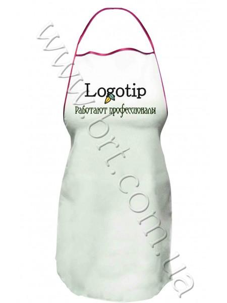 Фартух із логотипом