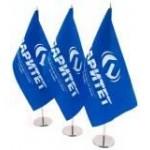 Маленькие флажки купить в Украине, флажки с логотипом настольные заказать в Киеве