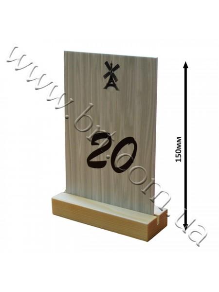 Номерки настільні на дерев'яній основі