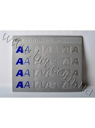 Металева табличка з алюмінію