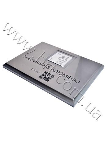 Металева табличка з алюмінію з гравіюванням