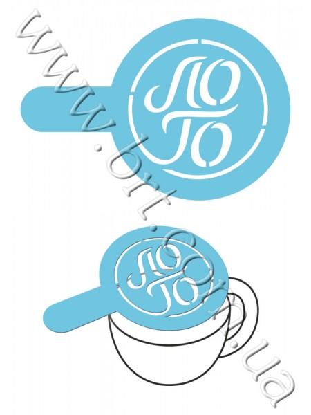 Трафарет для кави на замовлення